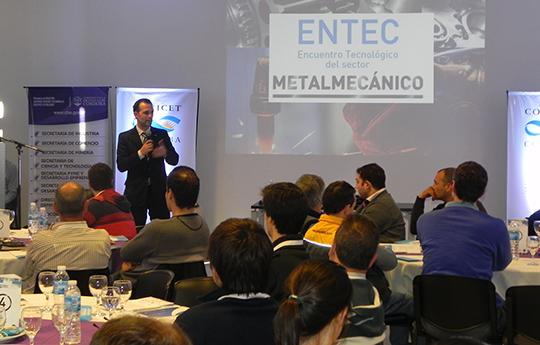 ENTEC2015A